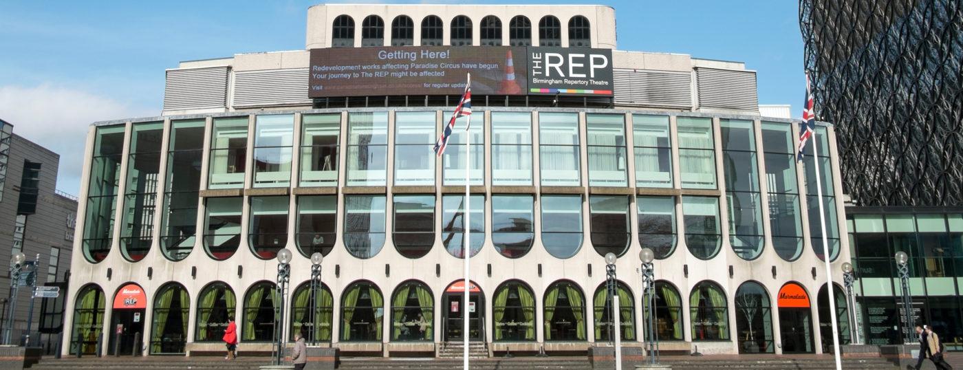 Birmingham Rep exterior