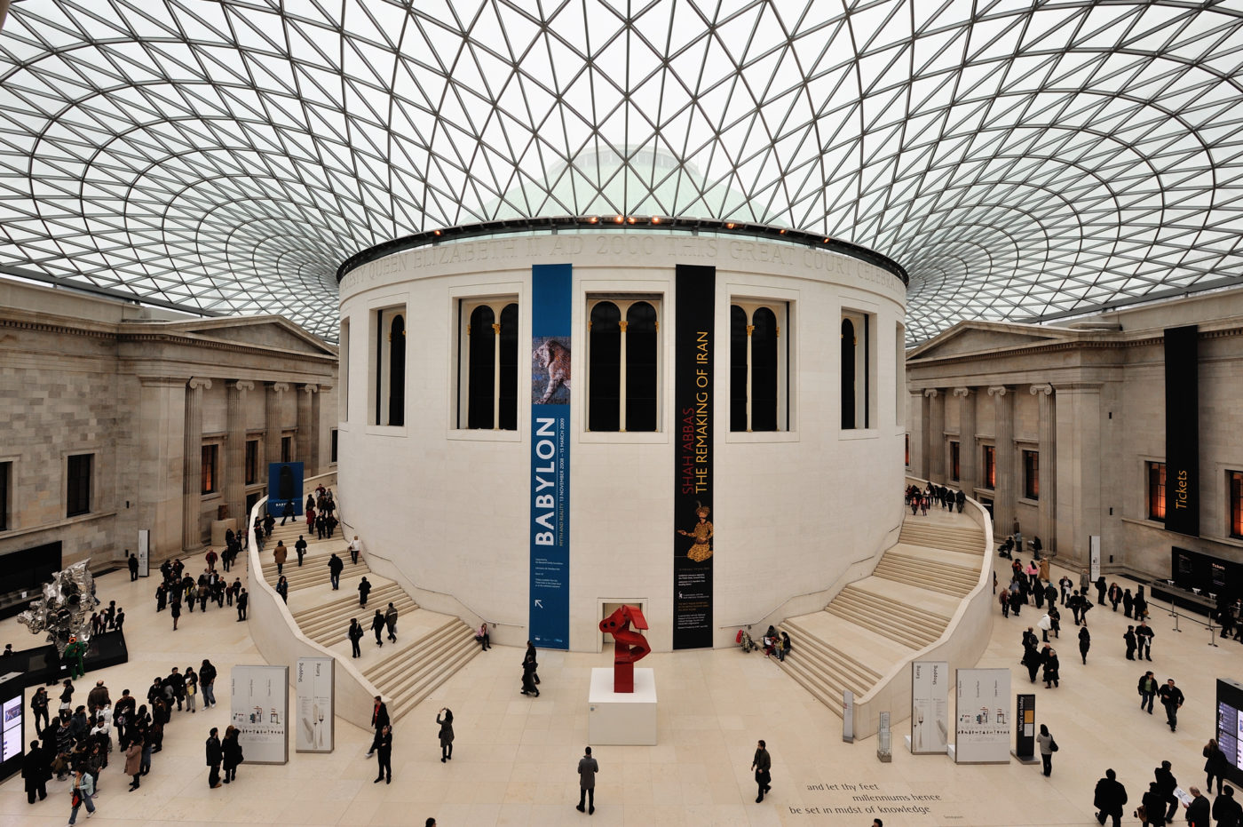British Museum Great Court interior